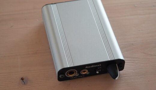 AUDINST HUD-mini レビュー PS5に繋げるUSBDAC+USBDDC+ヘッドホンアンプ