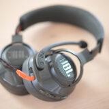 JBL QUANTUM 400レビュー PS5にUSB接続出来る高コスパのヘッドセット